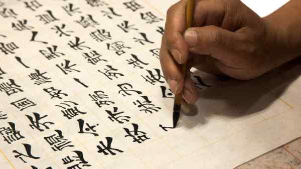 خدمات ترجمه چینی