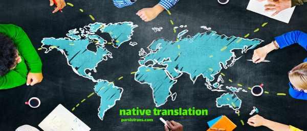 native translation