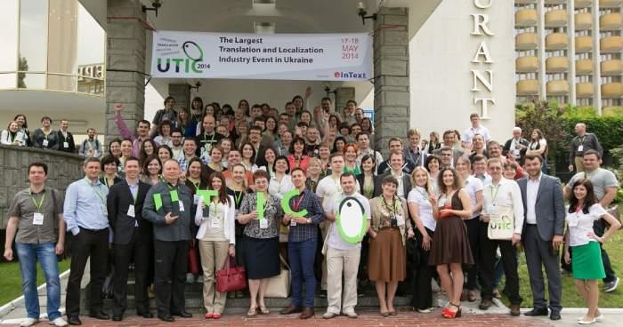 برگزاری همایش ترجمه در اوکراین