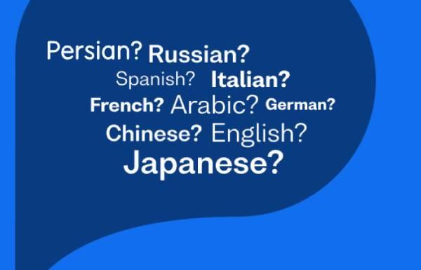 بهترین زبان خارجه برای یادگیری